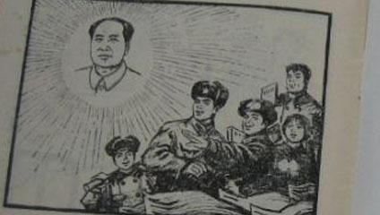 小学课本里的假刘学保-忽悠了我们十几年