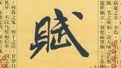汉赋发展历程及汉赋主要代表人物介绍
