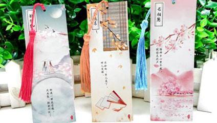 中国古代文学作品词牌名,词牌名大全