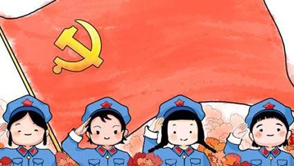 赞美中国共产党的句子,歌颂党的经典段落