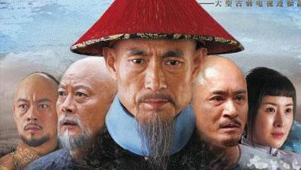 """于成龙是清朝名臣,他为何被称为""""于青菜"""""""