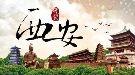 西安方言有哪些,十句经典西安话