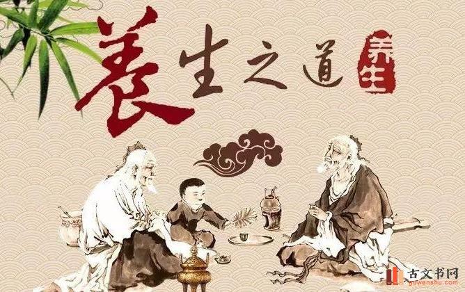 中国古代30条养身、养心、养生名言及解读