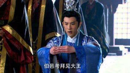 伯邑考父亲是姬昌,为何父子二人不同姓?