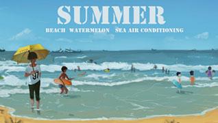 描写夏天的词语和成语有哪些?